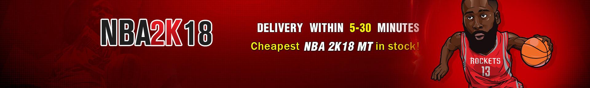 NBA 2K18 VC