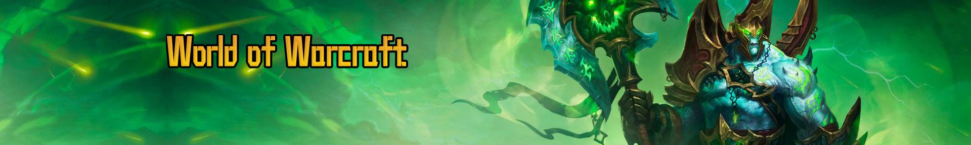 World of Warcraft Gold US