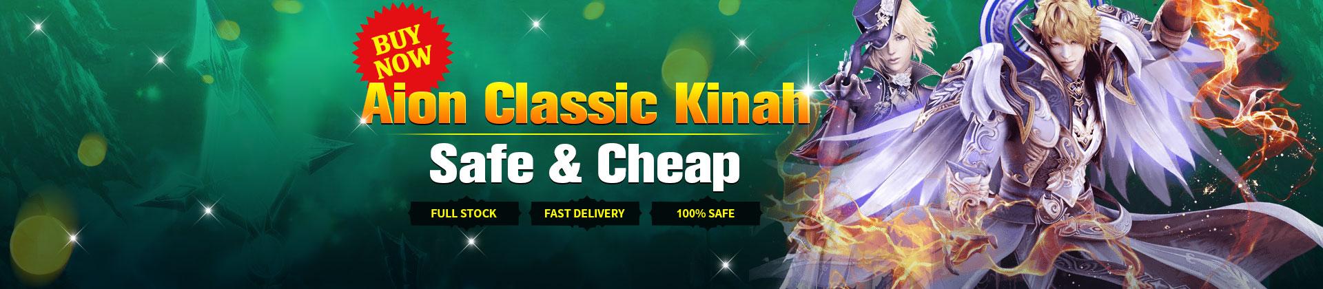 Buy Aion Classic Kinah