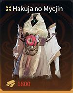 Kurumi : Hakuja no Myojin