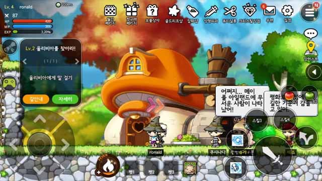 MapleStory M Guides: Some Important Tips and Tricks for the